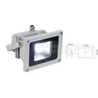 大功率LED10W冷白色光投光灯泛光灯