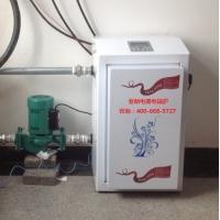 让您放心的质量有保障的家用智能电采暖炉