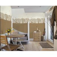 欧然墙纸—设计定制环保墙纸