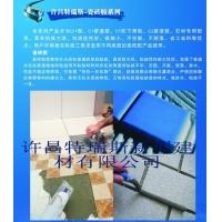 原来瓷砖还可以这样粘铺 争做河南省瓷砖胶第一品牌