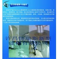 河南省郑州许昌专业GSLM S水泥基自流平生产