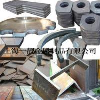 上海剪板加工︱大型剪板加工︱剪板廠︱板材加工︱上海一靚