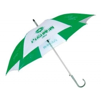 太阳伞供应|太阳伞团购|防紫外线太阳伞