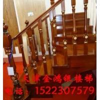 天津别墅楼梯阁楼楼梯实木楼梯铁艺楼梯专业制作钢结构复试楼梯