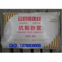 安徽合肥抗裂砂浆