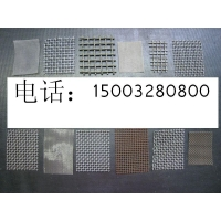 金刚网 304无磁白刚网 防弹网 不锈钢白刚网