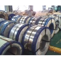 硅钢片 电工钢 钢带