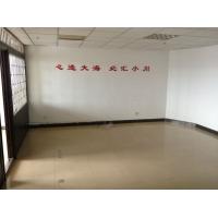 低价出售精装东海国际写字楼  90平米两室一厅