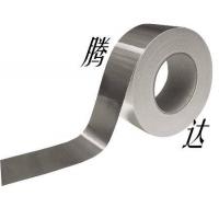 铝箔屏蔽胶带