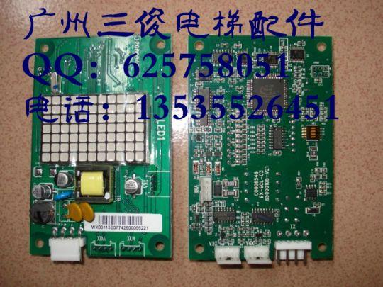 电子板写程序,电子板维修 - 广州三俊电梯配件经营部; 日立外呼板bx