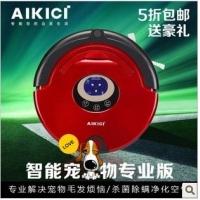 AIKICI智能掃地機器人AR111