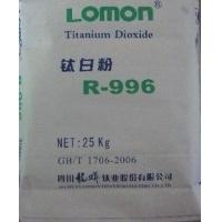 R-996钛白粉 ,龙莽R-996钛白粉