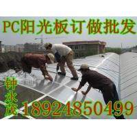 pc耐力板、广东耐力板厂家、厂家大量招商全国各地经销商