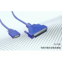 电脑与输出设备连接线ZJ-530