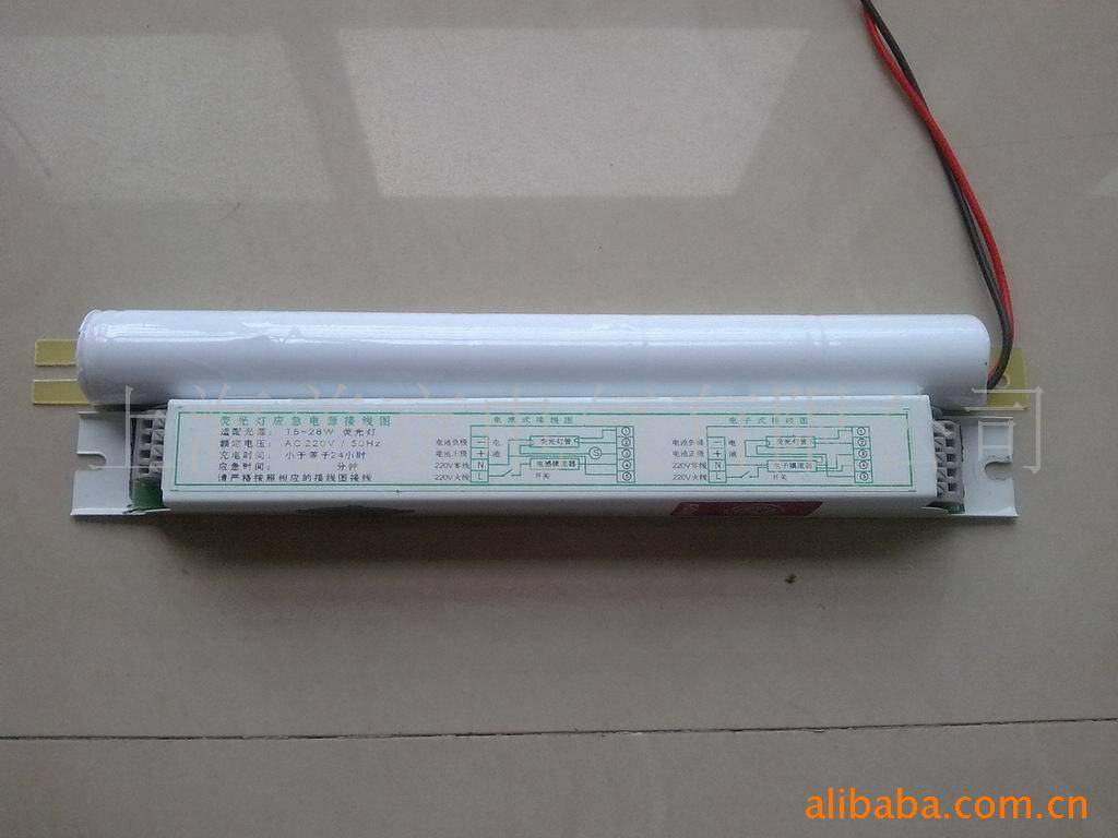 t5荧光灯应急电源