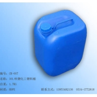 30L塑料桶,30L化工塑料桶,30L方型小口塑料桶C