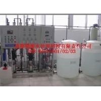 电子级 超纯水 系统设备