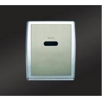 洁利来便器感应冲水器 GL-2045/GL-2045-1
