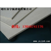 硅酸鈣板、A1級防火板,外墻保溫板(涂裝板1.4密度