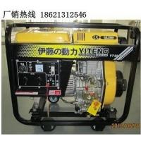 伊藤动力YT6800E3/小型柴油发电机厂家