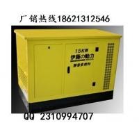 15KW汽油发电机/三相四线汽油发电机