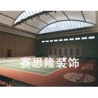家具-南京酒店家具-赛思隆装饰-鄂尔多斯国宾馆网球馆