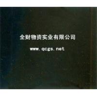 南京竹胶板-南京全财实业有限公司-覆膜桥梁竹胶