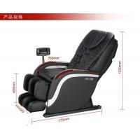 中国驰名商标 荣康按摩椅中秋浓情特惠