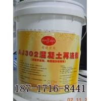 武汉高强界面剂,鄂州高强界面剂厂家,湖南高强界面剂价格