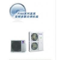 福州格力变频空调 格力商用空调 福州格力空调销售