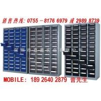 48抽屉防静电样品柜