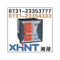 PA800G-A4订购热线0731-23353555