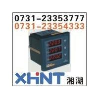YD9310订购热线:0731-23353555