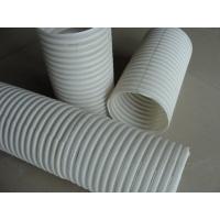 重庆生产波纹管打孔排水管PVC穿线管