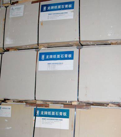 南京龙牌石膏板-南京纸面石膏板-南京吊顶材料