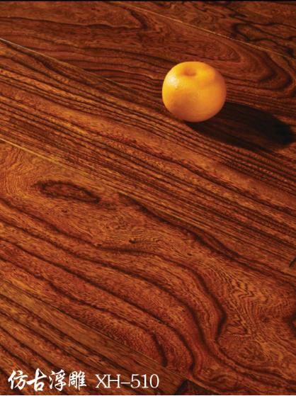 轩鹤实木地板