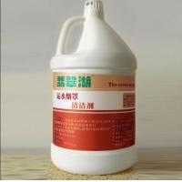 供应油污清洗剂