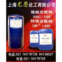 UN-303水性油蜡感手感剂