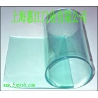 PVC透明软板 软玻璃 水晶板 PVC透明片 PVC薄膜