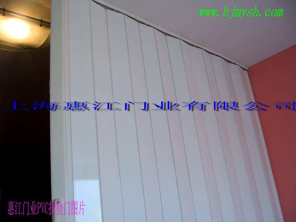 pvc折叠门(图) 客厅隔断