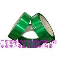 广州PET塑钢打包带,广东麦斯特固塑钢带厂