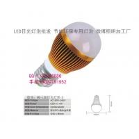 LED日光灯泡 节能灯泡 球泡批发