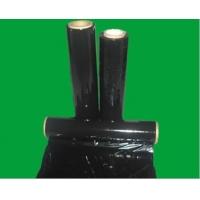 东莞环保优质透明彩色拉伸膜包装膜缠绕膜生产销售