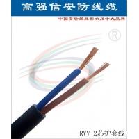 高强信电线厂直接RVV护套线 2芯电源线