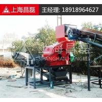 上海废钢破碎机价格&+CL8怎么粉碎合作