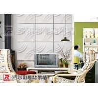 新型装饰材料-彩雕魔块电视背景墙