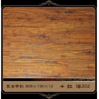 成都品生木业强化地板-红海202