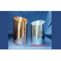 專業鋁管異型材