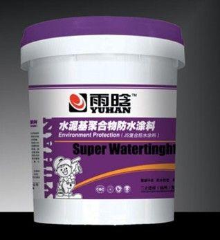卫生间阳台防水涂料-雨晗JS聚合物水泥基防水涂料