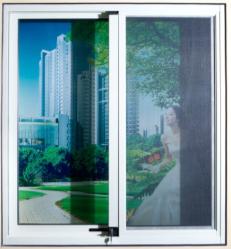 华樑门窗-中国人的好门窗